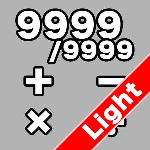 ValueBoard Light iOS App