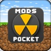 Pocket Edition Guides for Mods & Maps for Minecraft