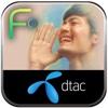rakbankerd.com iOS App