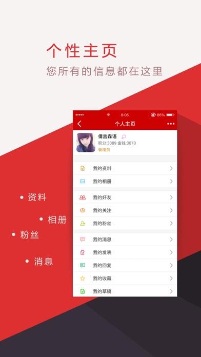 download E滁州—滁州事、E滁知 apps 4