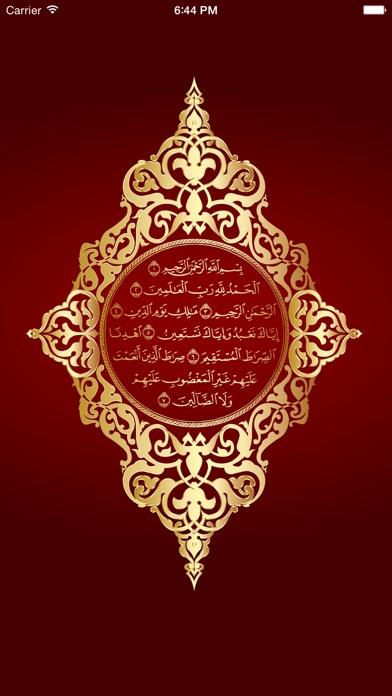 Quran Tajweed - الفران الكريم تجويدلقطة شاشة1