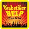 Diabetiker HELP Austria