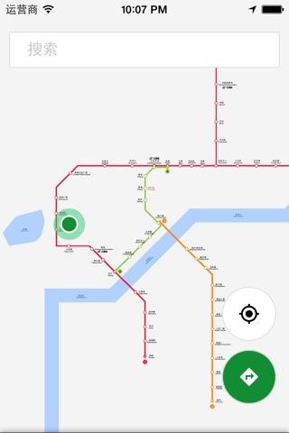 杭州地铁 - 您最好用的出行助手 (最新路线信息) screenshot 1