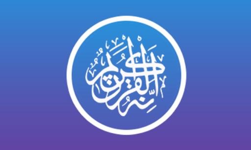 Quran TV for Muslim : Radio Islam with best reciters راديو و إذاعة
