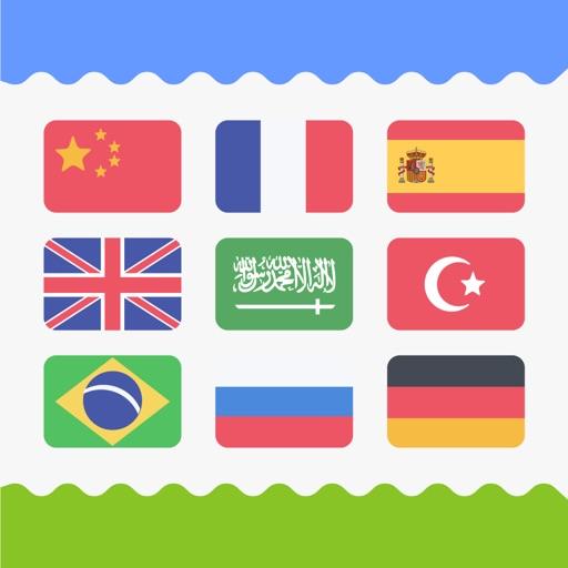 【轻松翻译】智能翻译: 从中文到英语以及40种语言的演讲以及文字翻译!