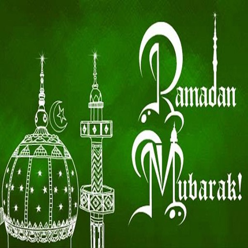 Поздравления с рамазаном по турецки