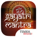 25 Free Gayatri Mantras - Free to Download and Listen Offline icon