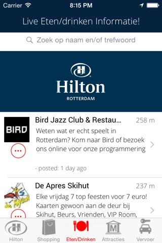 Hilton Rotterdam - De Virtuele Conciërge screenshot 4