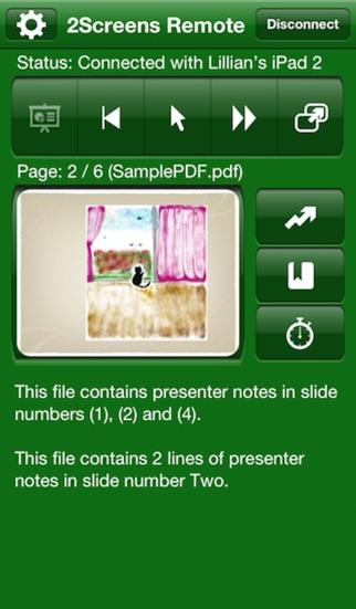 2Screens リモコンスクリーンショット