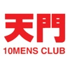 Ten Mens Club