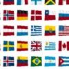 احزر علم الدولة