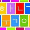 Korean Costume Keyboard