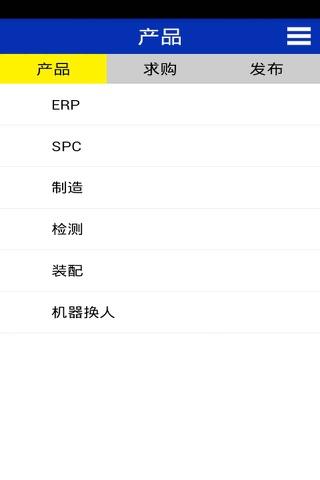 技改网 screenshot 2