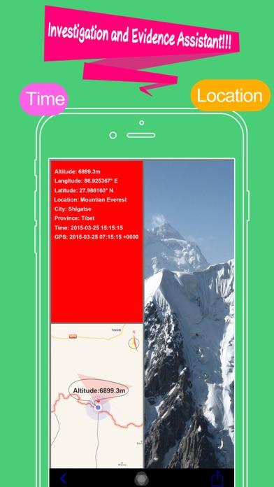 標高フォト+ screenshot1