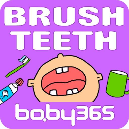 麦粒认知绘本-刷牙了-baby365
