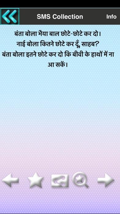 download Hindi Shayari SMS Collection apps 3