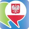ポーランド語会話表現集 - ポーランドへの旅行を簡単に