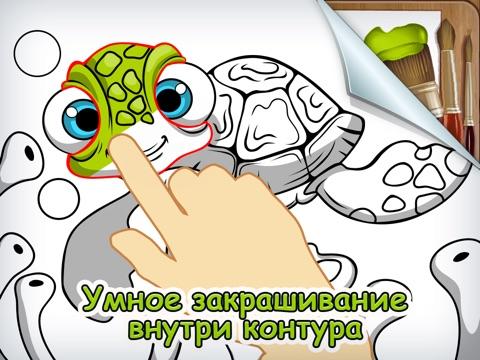 Каляка-маляка - раскраска для девочек и мальчиков для iPad