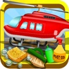 Hélicoptère atelier de réparation - fixer l'hélicoptère dans cette mécanique et garage jeu fou pour les enfants