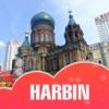 Harbin City Offline Travel Guide