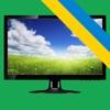UkrTV - українське телебачення в інтернеті