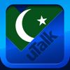 uTalk Classic Apprendre ourdou