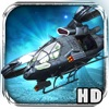 対ロボット無料の HD - の惑星 - 無料版の未来を制御する戦いのヘリコプターします。
