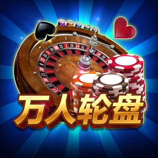 Million people - Macao's most exciting free casino iOS App
