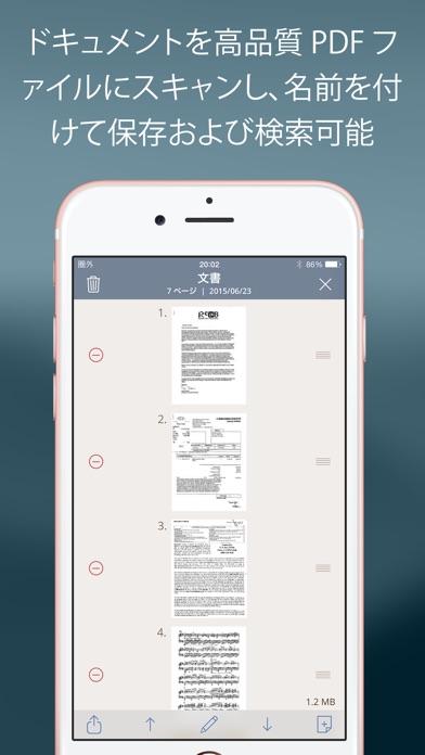 ターボスキャンプロ screenshot1
