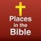 67聖書と解説250聖書場所