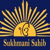 Sukhmani Sahib in Gurmukhi Hindi English MP3 Free