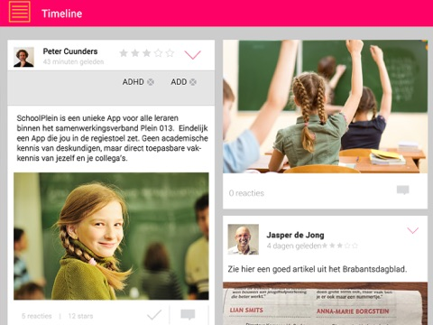 SchoolPlein XL screenshot 4