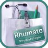 SMARTfiches Rhumatologie