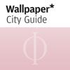 Porto: Wallpaper* City Guide