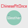 Speaking Chinese At Once: Weather (WOAO Chinese)
