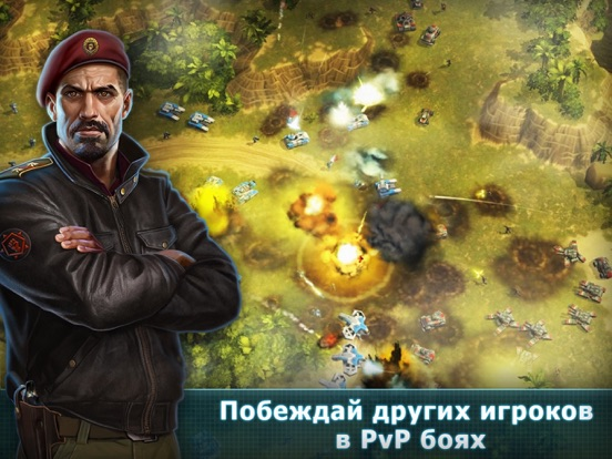 Скачать Art Of War 3:RTS PvP Стратегия