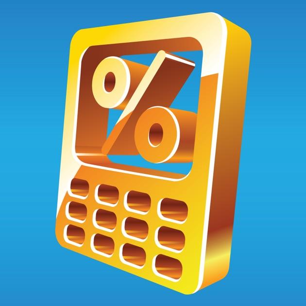 loan calculator extra payment