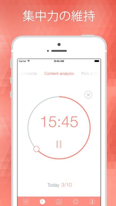 392x696bb 2017年10月12日iPhone/iPadアプリセール Wi FIファイル・マネージャーアプリ「AirDisk」が無料!