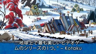 Banner Saga 2 screenshot1