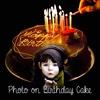 Name On Happy Birthday Cake