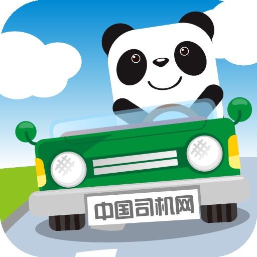中国司机网