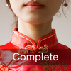 Learn Chinese - Complete Audio Course