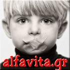 AlfaVita icon