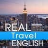 """リアル英語""""旅行編""""、Real English Travel"""