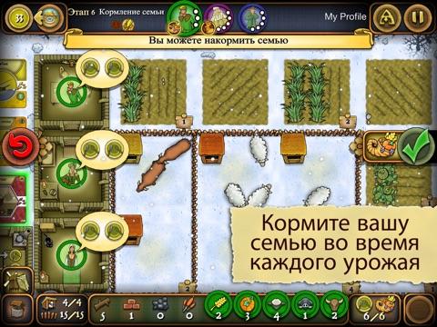 Agricola для iPad