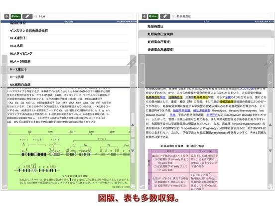 http://is1.mzstatic.com/image/thumb/Purple71/v4/27/4c/1b/274c1b00-7ddc-4991-86a4-5b9285a65a58/source/552x414bb.jpg