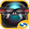 Air-Hogs-Helix-Sentinel-Drohne