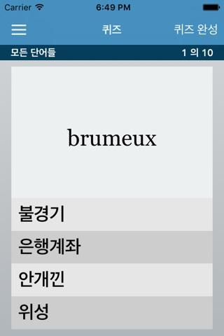 French | Korean - AccelaStudy® screenshot 3