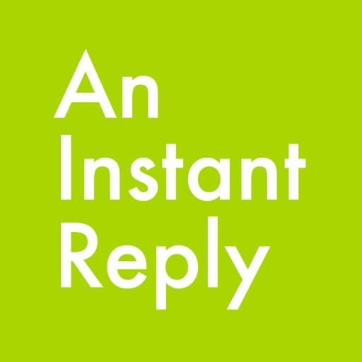瞬間英作文アプリ An Instant Reply
