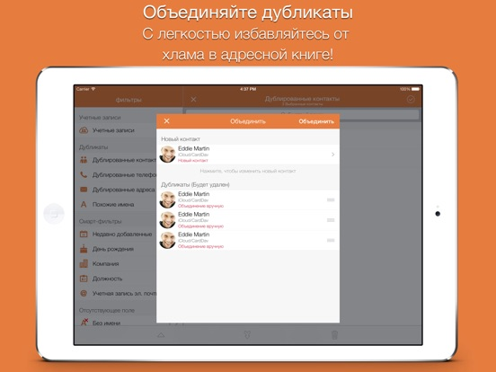 Cleaner Pro Скриншоты8